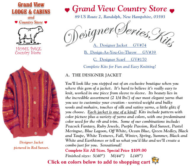 The Designer Jacket Kit, varegated yarn samples to choose from